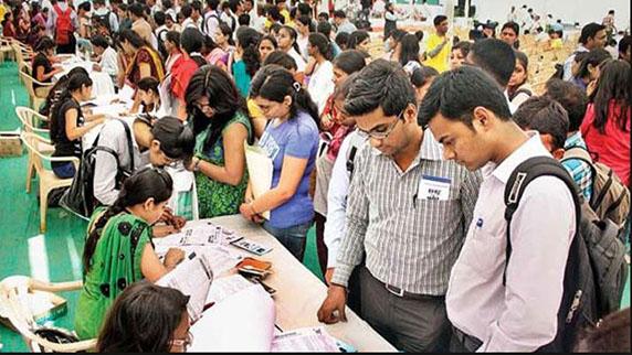 बेरोजगार युवाओं के लिये सुनहरा मौका