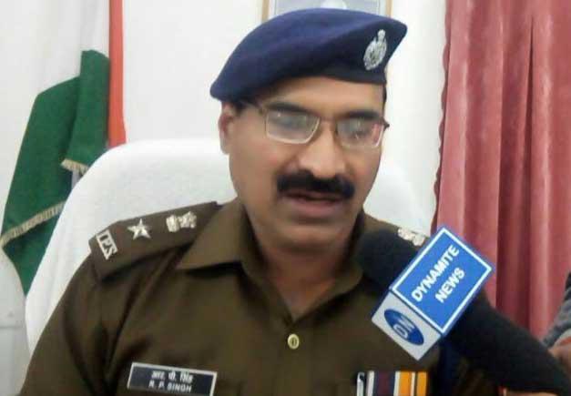 पुलिस अधीक्षक आरपी सिंह