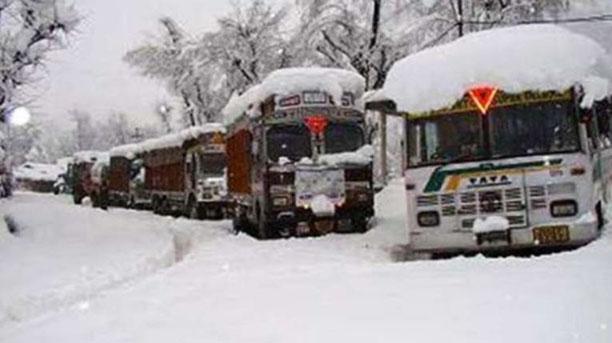 जम्मू-कश्मीर में हिमपात