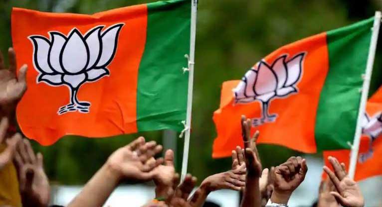 भाजपा की तीसरी लिस्ट में 32 उम्मीदवारों के नाम