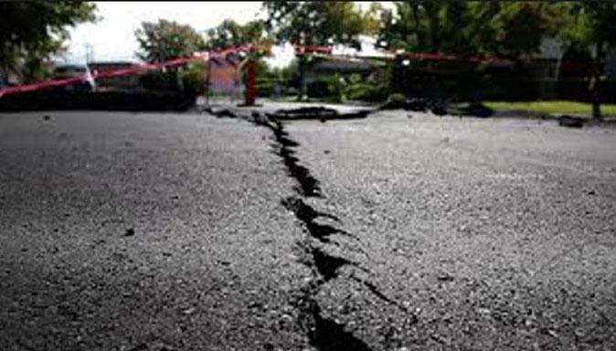 गुजरात में लगे भूकंप के झटके