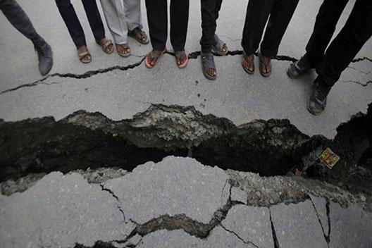 उत्तराखंड के पिथौरागढ़ में लगे भूकंप के झटके (सांकेतिक तस्वीर)