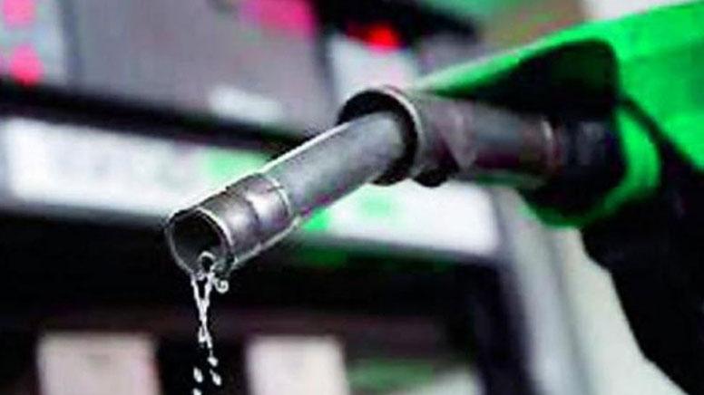पेट्रोल- डीजल के गिरे दाम