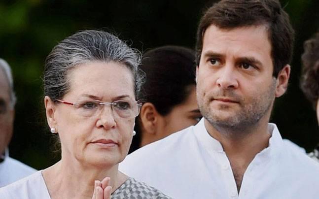 कांग्रेस अध्यक्ष राहुल गांधी और  सोनिया गांधी