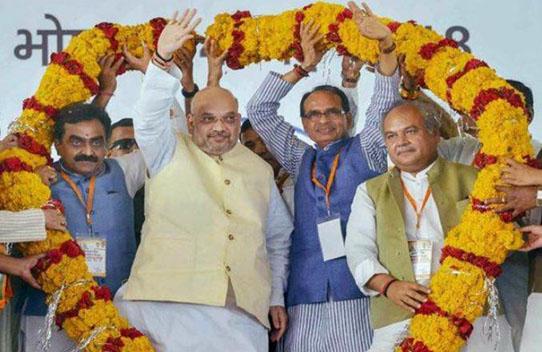 मध्य प्रदेश में BJP ने बागी नेताओं को पार्टी से किया बाहर