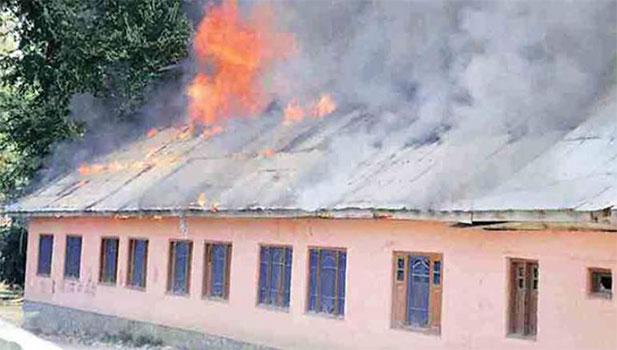 कुपवाड़ा स्थित सरकारी स्कूल में लगी आग