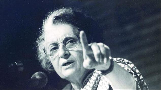 देश की पहली महिला PM इंदिरा गांधी (फाइल फोटो)