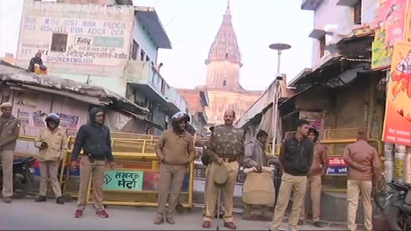 अयोध्या में विश्व हिंदू परिषद की धर्म संसद
