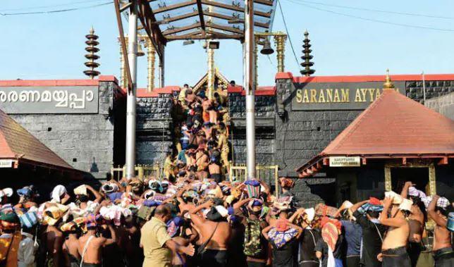 सबरीमला  मंदिर (फाइल फोटो)