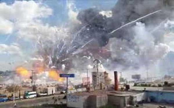 प्लास्टिक संयंत्र  में हुआ भयंकर विस्फोट