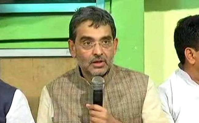 केंद्रीय मंत्री और आरएलएसपी नेता उपेंद्र कुशवाहा (फाइल फोटो)