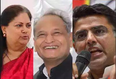 राजस्थान में कांग्रेस आगे