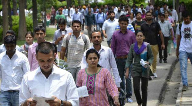युवाओं के लिए सरकारी नौकरी का सुनहरा मौका
