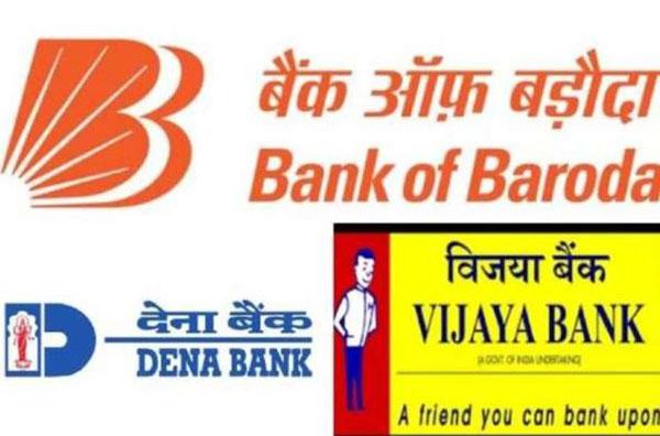 बैंक कर्मचारी 26 को करेंगे हड़ताल