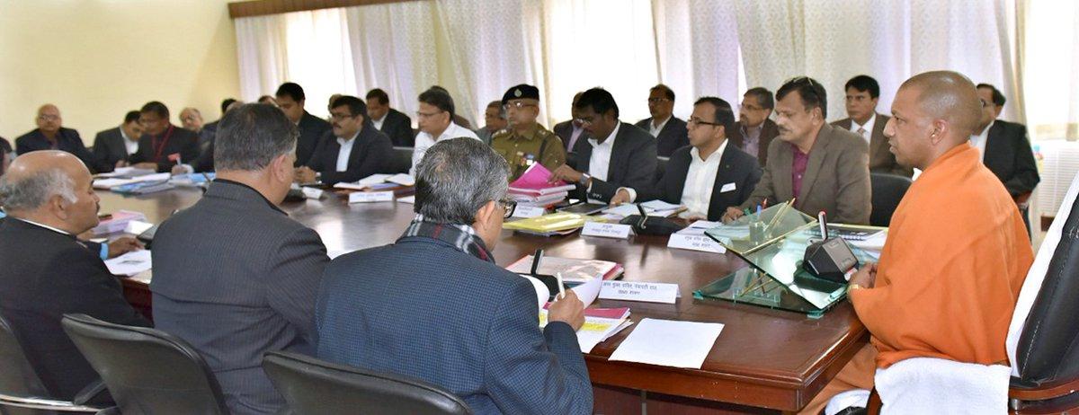 अधिकारियों केसाथ में समीक्षा बैठक करते सीएम योगी