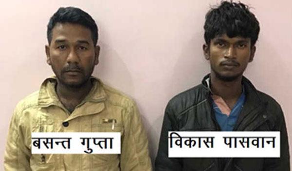 गिरफ्तार किये गये आरोपी