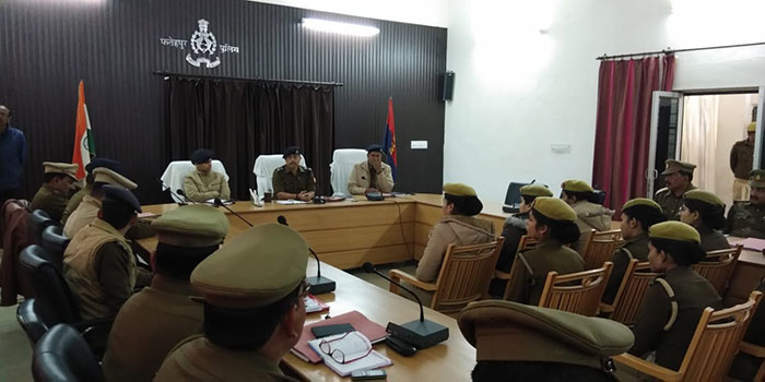 मासिक अपराध गोष्ठी में पुलिस अधीक्षक राहुल राज