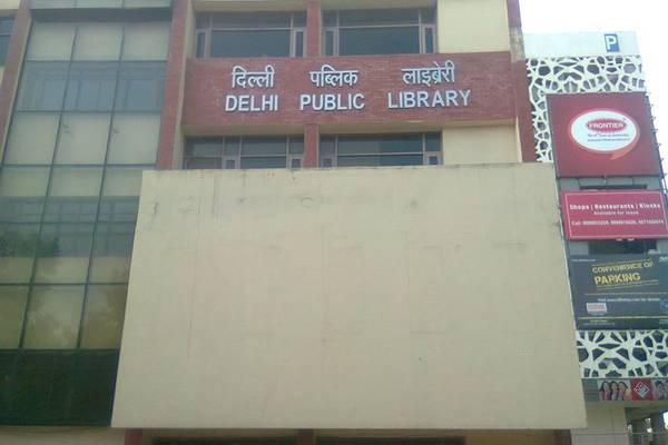 दिल्ली पब्लिक लाइब्रेरी में मल्टि टास्किंग स्टाफ के लिए निकली भर्तियां