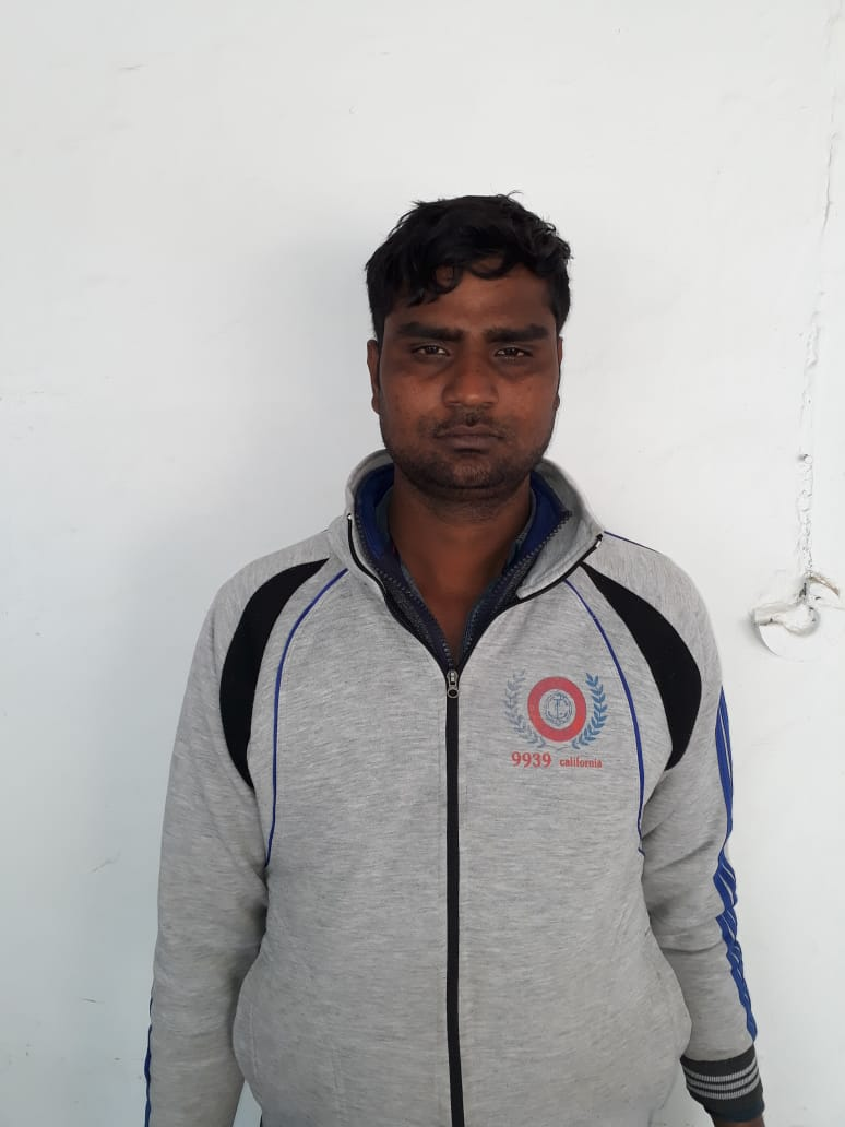 गिरफ्तार तस्कर अशोक पुत्र मीर सिंह