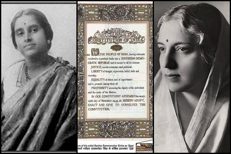 संविधान निर्माण में महिलाओं ने निभाई थी  अहम भूमिका