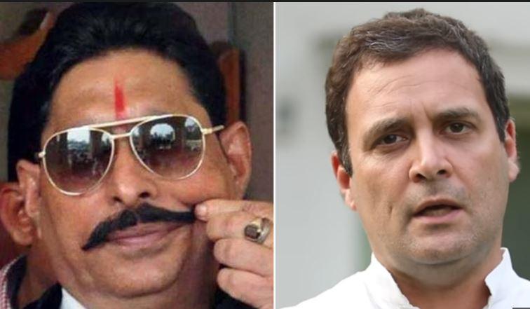 राहुल गांधी के मंच पर मोकामा विधायक अनंत सिंह  को नहीं मिली जगह
