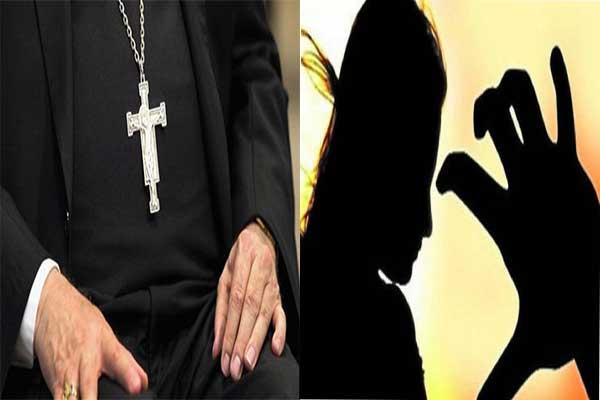 फ्रांस में पादरी ने किया 4 लड़कियों का यौन शोषण