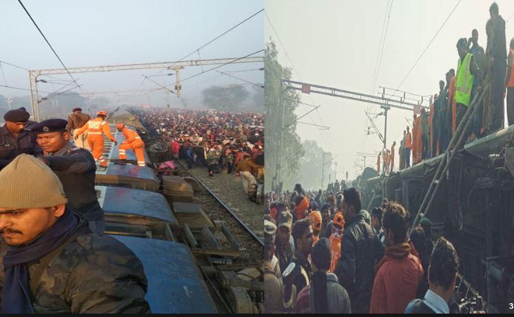 बिहार के हाजीपुर का ट्रेन हादसा