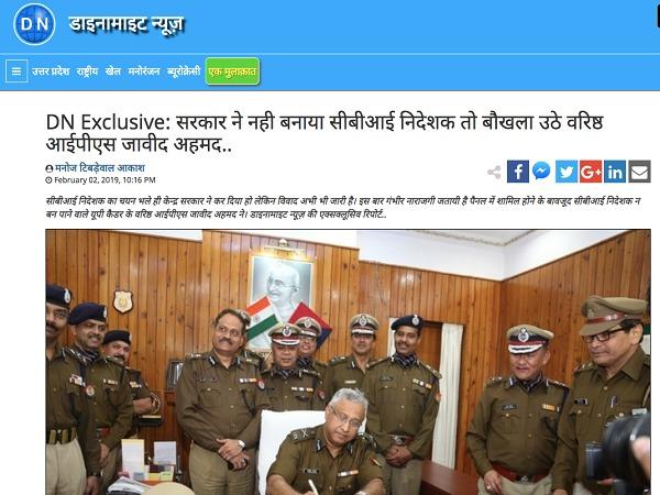 2 फरवरी को प्रकाशित डाइनामाइट न्यूज़ की खबर बनी नेशनल हेडलाइन