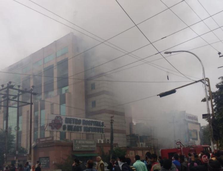 मेट्रो अस्पताल में भीषण आग