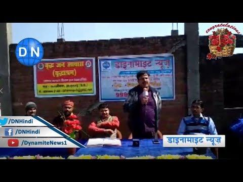 डाइनामाइट न्यूज़ के हिंदी पोर्टल की दूसरी वर्षगांठ पर आजमगढ़ में फल वितरण कार्यक्रम का आयोजन