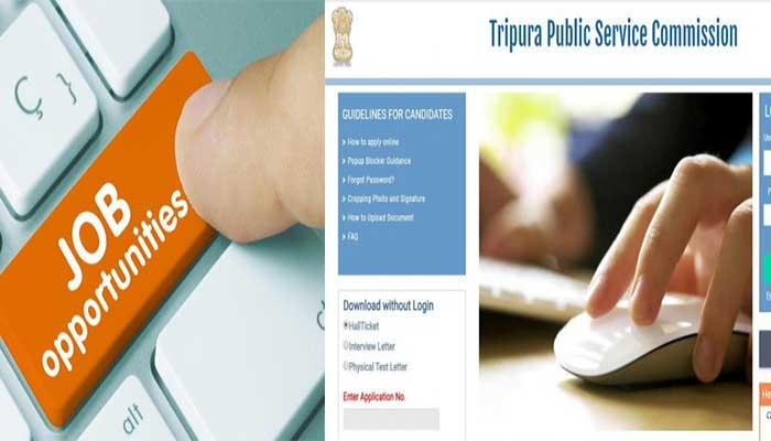 TPSC में टाइपिस्ट के लिए  निकली है नौकरी