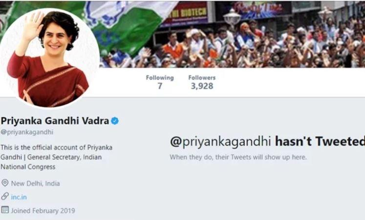 प्रियंका गांधी वाड्रा ने ट्वीटर पर दी दस्तक