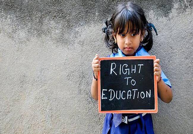 शिक्षा के अधिकार से वंचित बच्चे