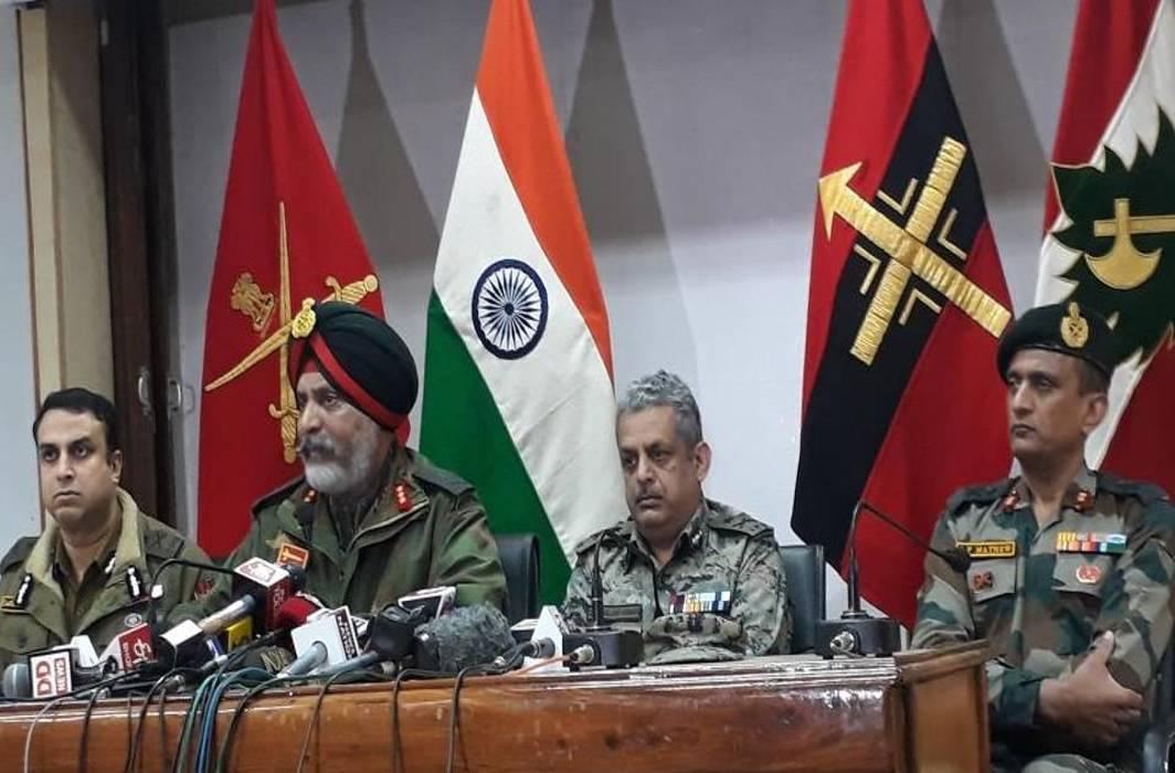 सेना, सीआरपीएफ और जम्मू-कश्मीर पुलिस की साझा प्रेस कॉन्फ्रेंस