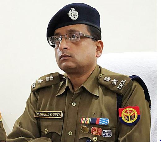 पुलिस अधीक्षक डॉ सुनील कुमार गुप्ता