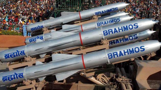 'ब्रह्मोस' मिसाइल