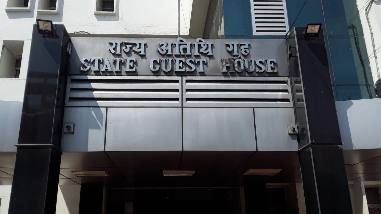 लखनऊ का मीराबाई गेस्ट हाउस