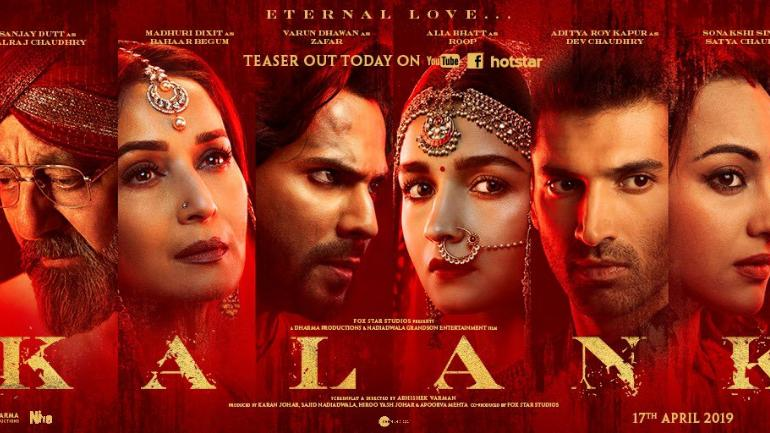 फिल्म 'कलंक' का पोस्टर