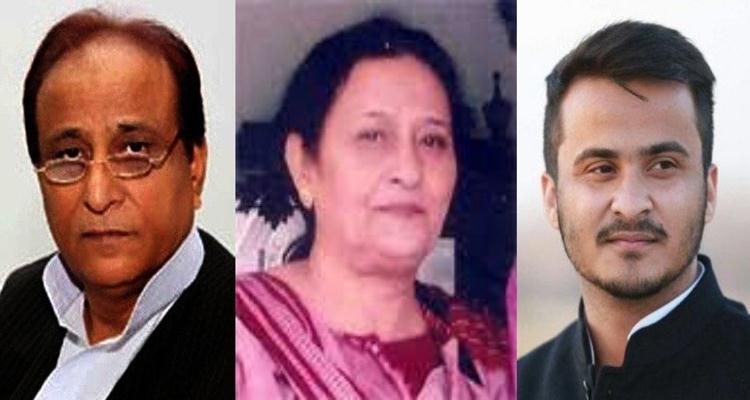 आजम खान पत्नी और बेटे के साथ