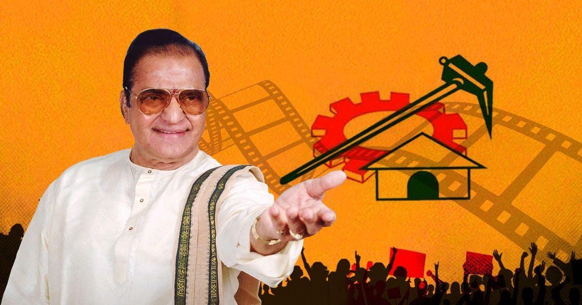 एन.टी. रामाराव ने तेलुगु देशम पार्टी की स्थापना की