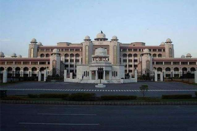 पाकिस्तान का प्रधानमंत्री कार्यालय