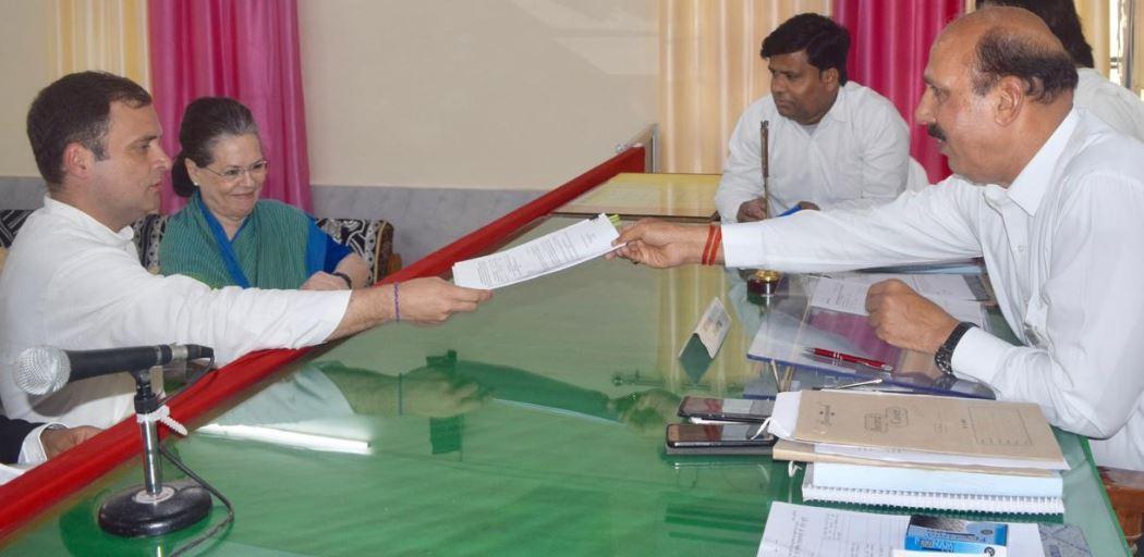 नामांकन दाखिल करते राहुल गांधी