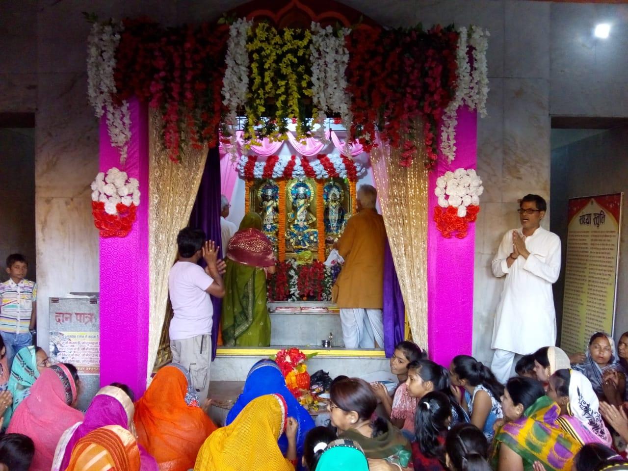 श्रीराम जानकी मंदिर
