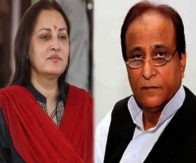 आजम खान और जया प्रदा का फाइल फोटो
