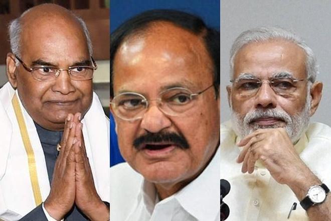 राष्ट्रपति राम नाथ काेविंद, उपराष्ट्रपति एम वेंकैया नायडू और  प्रधानमंत्री नरेन्द्र मोदी