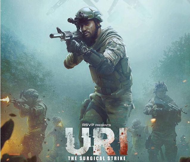 फिल्म उरी का पोस्टर