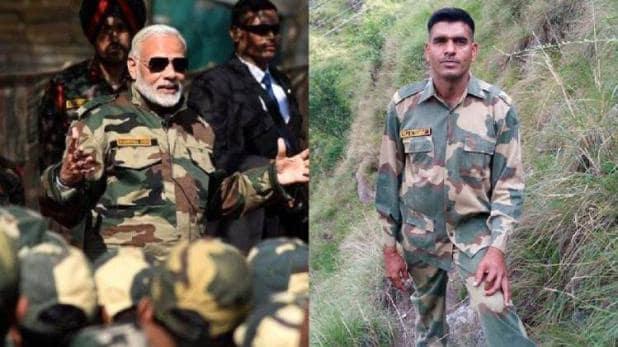 प्रधानमंत्री नरेन्द्र मोदी और बीएसएफ से बर्खास्त तेज बहादुर यादव