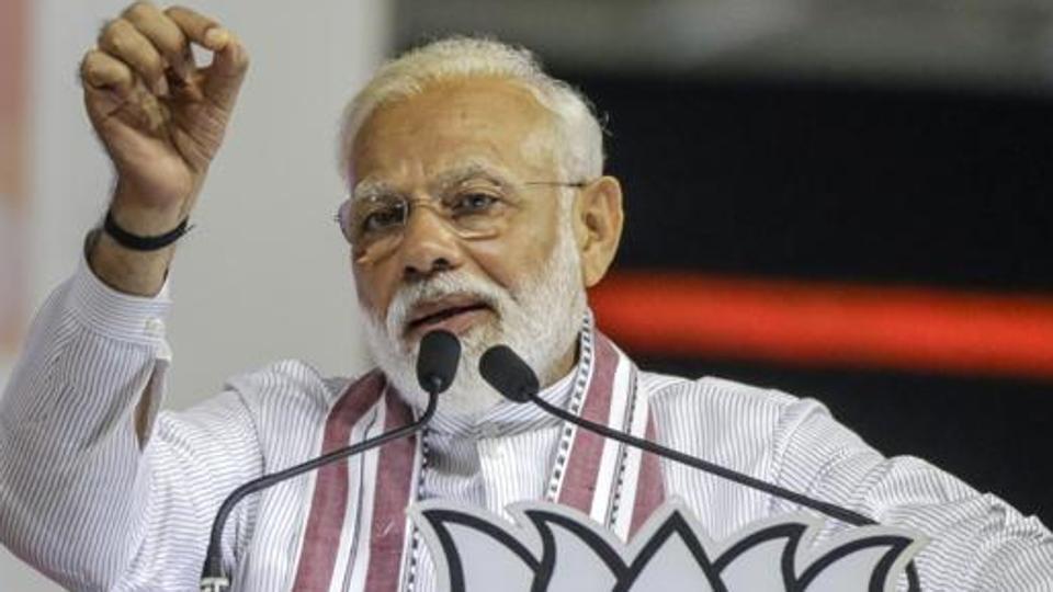 मुजफ्फरपुर में प्रधानमंत्री नरेंद्र मोदी