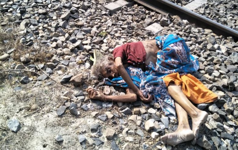 रेलवे ट्रैक पर मिला अज्ञात महिला का शव