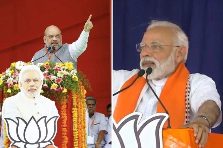 भाजपा प्रमुख अमित शाह और प्रधानमंत्री नरेंद्र मोदी